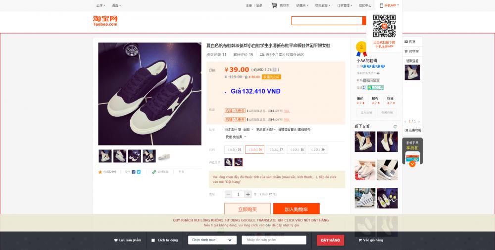Thiết kế website đặt hàng Trung Quốc giá rẻ
